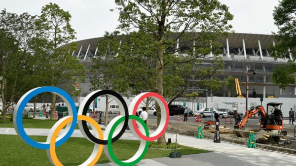Tokyo 2020 Olympic Venue